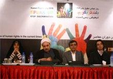 فعالیت ها - human_rights_day_2010