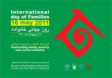 فعالیت ها - famili_day_2011