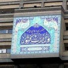 ���������� - وزارت کشور لایحه آئیننامه NGO ها را بازنگری می کند