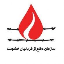 شیعه - حضور سازمان دفاع از قربانیان خشونت در ششمین فروم اقلیت ها