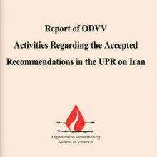 گزارش فعالیت سازمان دفاع از قربانیان خشونت و تعدادی از سمن های در راستای توصیه های پذیرفته شده ایران در بررسی دوره ای شورای حقوق بشر - Report of ODVV Activities Regarding the Accepted Recommendations in the UPR on I