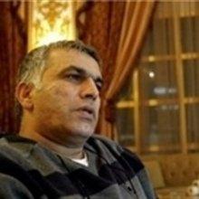 بحرینی - هشدار فعال حقوق بشر بحرینی درباره اوضاع وخیم زندانیان سیاسی