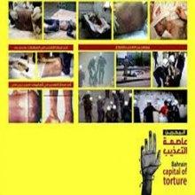 �������������� - سیاست براندازی شیعیان توسط آل سعود