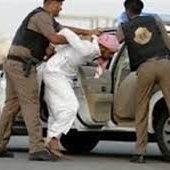 دیده-بان-حقوق-بشر - واکنش مدافعان حقوق بشر به عضویت عربستان در شورای امنیت سازمان ملل