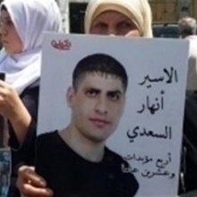 �������������� - هشدار عفو بینالملل به اسرائیل درباره اسرای بدون محاکمه