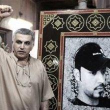 - «نبیل رجب» خواستار آزادی همه زندانیان سیاسی بحرین شد.