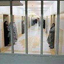 تشریح محورهای تحقیق و تفحص از سازمان زندانها - زندان