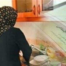 S_AZ-�������� - مولاوردی: بیمه زنان خانه دار منتظر بررسی کمیسیون اجتماعی دولت است