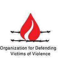 ������������ - حضور فعال سازمان دفاع از قربانیان خشونت در اجلاس 29 شورای حقوق بشر