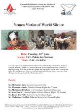 حضور فعال سازمان دفاع از قربانیان خشونت در اجلاس 29 شورای حقوق بشر - Yemen_Side_Event_23-06pdf
