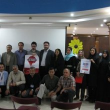 گرامی داشت روز جهانی حمایت از قربانیان شکنجه