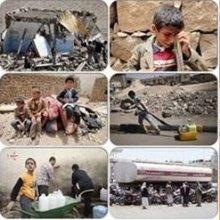 کودکان-یمن - آل سعود برای حذف نامش ازلیست ناقضان حقوق کودکان دست به دامن رژیم صهیونیستی شد