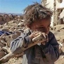 کودکان-یمن - یونیسف: هزارکودک یمنی در تجاوز عربستان کشته شدند