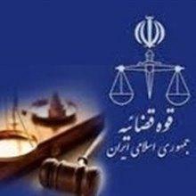 قضایی - 10 نکته برای پیشگیری از مشکلات قضایی