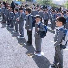 ������������������������������������ - ۱۳ میلیون دانشآموز امسال به مدرسه می روند