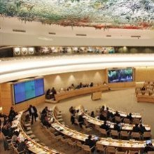 شورای-حقوق-بشر - قطعنامه شورای حقوق بشر درباره تعیین روز جهانی گرامیداشت قربانیان تروریسم