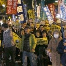 نقض-حقوق-بشر - نقض حقوق بشر در ژاپن