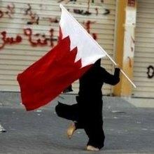عفو-بین-الملل - گزارش عفو بینالملل از وضعیت بد حقوق بشر و سرکوب آزادی بیان در بحرین