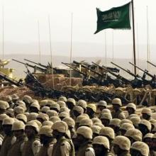 تشکیل کمیسیون تحقیق راجع به یمن - یمن