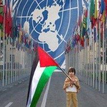 پرچم فلسطین در سازمان ملل متحد برافراشته خواهد شد - فلسطین