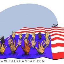 ��������-������-������������ - پنج ناقض حقوق بشر مورد حمایت آمریکا