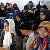 ������������������ - سازمان ملل: افغانها در ایران باسوادتر شدهاند