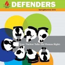 نشریه مدافعان بهار و تابستان  2015 - DEFENDERS 2015 color_Page_01