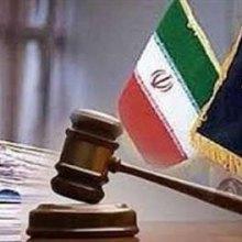 قضایی - نقش مهم هیات منصفه در تامین حقوق و آزادیهای شهروندان