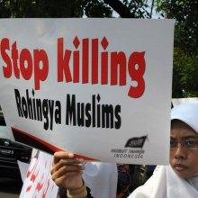 میانمار - نسل کشی مسلمانان در میانمار