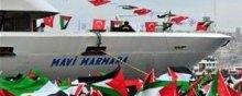 غزه - شکایت علیه  ایهود باراک در دادگاه فدرال آمریکا