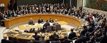 ایران - وضعیت حقوق بشر در جمهوری اسلامی ایران