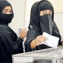 پیروزی 20 زن در انتخابات محلی عربستان/ مشارکت 80 درصدی زنان در برخی شهرها - زنان در عربستان