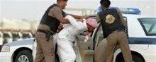 نقض-حقوق-بشر-در-عربستان - افزایش اعدام های خودسرانه در عربستان سعودی؛ ضعف مشروعیت در افکار عمومی