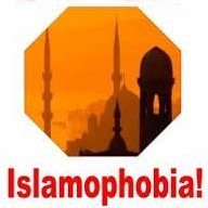 آلمان - اسلام هراسی در آلمان رو به افزایش است