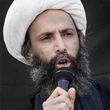��������-����-���������� - دولت عربستان شیخ باقر النمر رهبر شیعیان این کشور را اعدام کرد