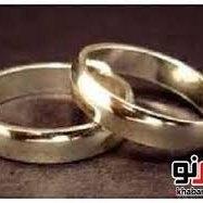 ازدواج - ثبت ازدواج اتباع افغان با دختران ایرانی