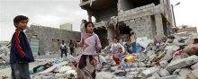 - شرایط وخیم انسانی در یمن