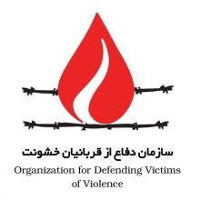 ������������ - قرائت بیانیه سازمان در آیتم گفتگوی تعاملی با گزارشگر اقدامات یکجانبه قهری (تحریم)