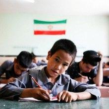 کودکان مهاجر میتوانند در مدارس دولتی ایران ثبتنام کنند