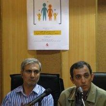روز-جهانی-خانواده - برگزاری نشست تخصصی پیشگیری از خشونت در خانواده