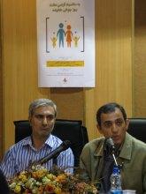 برگزاری نشست تخصصی پیشگیری از خشونت در خانواده - 1 (6)