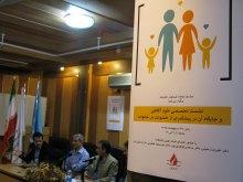 دفاع-از-قربانیان-خشونت - برگزاری نشست تخصصی پیشگیری از خشونت در خانواده