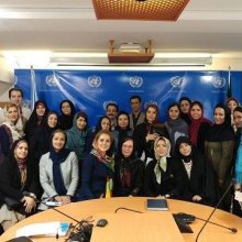 بررسی-اسناد-سازمان-ملل-متحد - کارگاه آموزشی