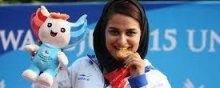 نجمه خدمتی دختر طلایی ایران