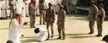 اعدام - تداوم نقض گسترده حقوق بشر در عربستان