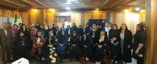 نشست راه کارهای پیشگیری و درمان خشونت علیه زنان برگزار شد - 1