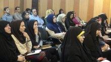 نشست راه کارهای پیشگیری و درمان خشونت علیه زنان برگزار شد - 10