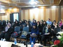 نشست راه کارهای پیشگیری و درمان خشونت علیه زنان برگزار شد - 9
