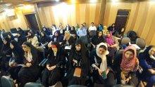 نشست راه کارهای پیشگیری و درمان خشونت علیه زنان برگزار شد - 14