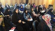 نشست راه کارهای پیشگیری و درمان خشونت علیه زنان برگزار شد - 16